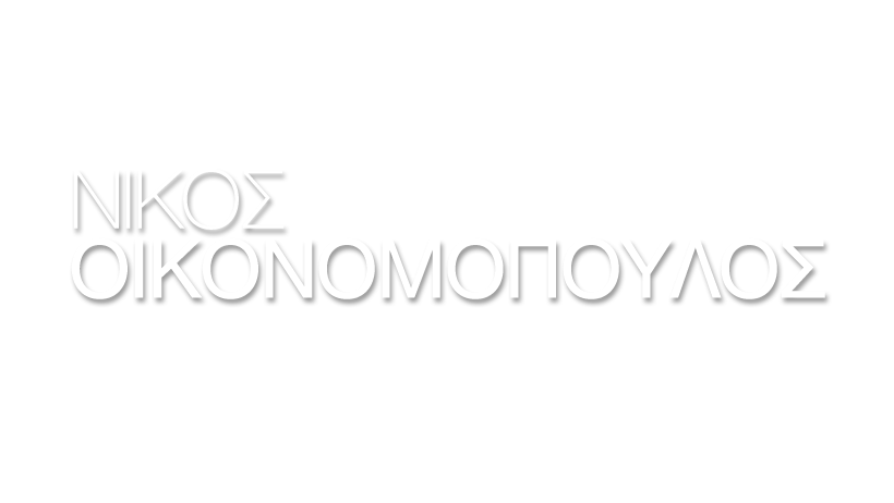 oikonomopoulos_logo_shadow